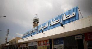 ضغوط دولية وعربية لفتح مطار صنعاء
