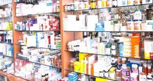 خبير صيدلاني: 80 % من الأدوية في السوق اليمنية مخالفة للمعايير الحديثة
