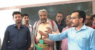 الحديدة:تدشين العام الدراسي الجديد بالمحافظة