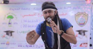 الممثل المسرحي الشاب سعد عطاء: أحب أداء الأدوار الكوميدية..والمجتمع متعطش للمسرح والترفيه