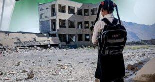 طفلة الحديدة لبنى : الحرب حرمتني من التعليم ؟!