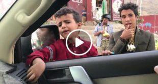 أصالة تعلق على فيديو بائع الماء اليمني