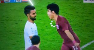 غضب وأستياء عارم يجتاح الشارع اليمني.. نتيجة التصرفات اللا اخلاقية من قبل لاعبي منتخب قطر