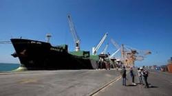 شركة النفط تعلن وصول سفينة إلى غاطس ميناء الحديدة تحمل بنزيناً