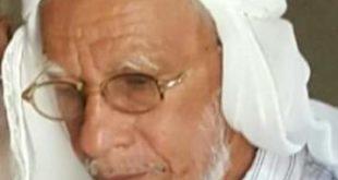 الدريهمي تودع الفقية العلامة حسن احمد الضحوي