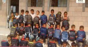 منظمة سول تستمر في توزيع الحقائب المدرسية في مديرية الشمايتين