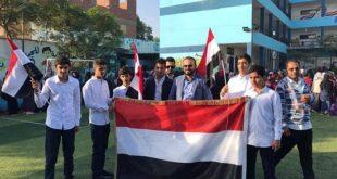 """المدرسة اليمنية الحديثة بالقاهرة أنموذجا"""" للتعليم المتميز"""