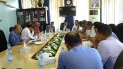 اجتماع لمناقشة سبل تنفيذ المرحلة الأولى من مشاريع تأهيل ميناء الحديدة