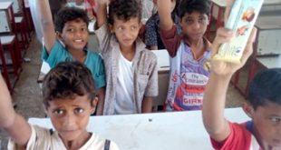 التغذية المدرسية والإغاثة الإنسانية تدشن مشروع الوجبة المدرسية لأكثر من 800 ألف طالب وطالبة