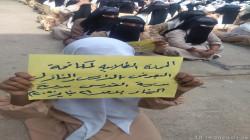 تدشين حملة للتخلص من مصادر البعوض بمديرية الميناء في الحديدة
