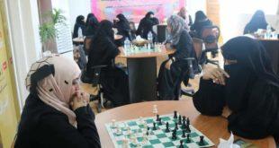 إنطلاق بطولة الشطرنج لفتيات الشركات