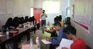 مؤسسة بنات الحديدة تختتم الدورة التدريبية في المبادرات المجتمعية