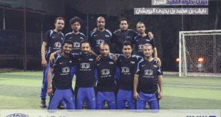 إنطلاق منافسات بطولة الفقيد الشيخ نايف بن محمد الرويشان لكرة القدم بالعاصمة صنعاء