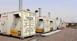 مدير كهرباء الحديدة يدعوا ملاك مولدات الكهرباء في مدينة القطيع الى الإلتزام بالتسعيرة المحددة