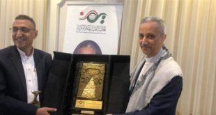 الجالية اليمنية في مكة المكرمة تختار شوقي هائل رئيساً فخرياً