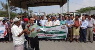 وقفة إحتجاجية لعمال وموظفو مؤسسة موانئ البحر الأحمر بالحديدة للتنديد بإستمرار الحصار