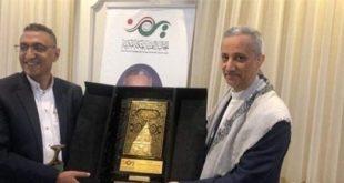 الجالية اليمنية في مكة المكرمة تختار شوقي هائل رئيسا فخريا