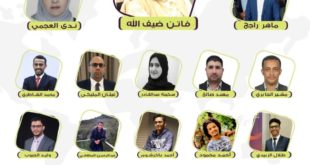 إنطلاق أول بطولة مناظرات باللغة العربية عبر الانترنت