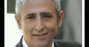 الدراما اليمنية وغربة الوافي بين الإشكاليات والأداء !!