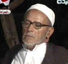 الشيخ الضحوي