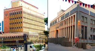 الحرب الاقتصادية.. سياسات البنك المركزي في عدن وصنعاء ساهمت في إنهيار الوضع المالي والمصرفي ..