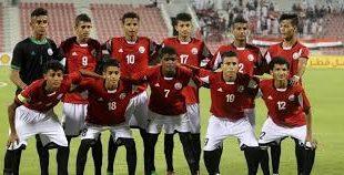 منتخب اليمن في المجموعة الرابعة في «كأس آسيا»