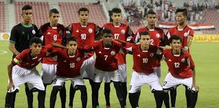 منتخب الناشئين اليمني لكرة القدم