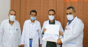 تكريم 13 طبيباً ومخبرياً بهيئة مستشفى الثورة العام بالحديدة