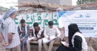 منظمة يمن آكت توزع مساعدات نقدية للأسر المتضررة من سيول الأمطار في مديريتي القناوص والمغلاف بالحديدة