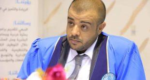 """الدكتوراه بإمتياز في إدارة الأعمال  للباحث اليمني """"يحيى القرودع"""""""