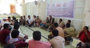 دورة تدريبية لمتطوعي مشروع المبادرات المجتمعية بمديرية اللحية بمحافظة الحديدة
