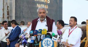 مؤتمر صحفي يستعرض تداعيات إستمرار إحتجاز سفن المشتقات النفطية بالحديدة