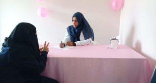 تدشين المخيم الطبي التاسع  للكشف المبكر عن سرطان الثدي بالحديدة