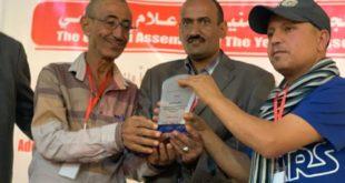 الجمعية اليمنية للإعلام الرياضي تكرم نقيب صحفيي الحديدة