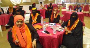 (يوم مفتوح) لصانعات السلام إحياءً للأيام الدولية لمناهضة العنف ضد المرأة
