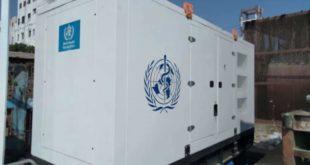 هيئة مستشفى الثورة العام بالحديدة تتسلم مولد كهربائي من منظمة الصحة العالمية