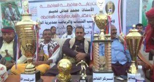 فريق وحدة الموقر بزبيد يخطف بطولة دوري ابو شهيد بالمربع الجنوبي لمحافظة الحديدة