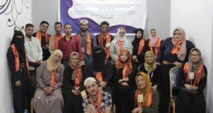 لقاء مجتمعي ضمن فعاليات مناهضة العنف ضد المرأة