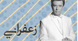 أغنية جديدة للفنان أحمد فتحي باللهجة التهامية تكتسح مواقع التواصل الإجتماعي