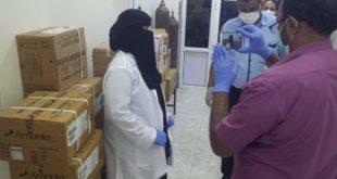 مجموعة إخوان ثابت ترفد مركز العزل بمستشفى السلخانة بكمية أدوية ومستلزمات طبية