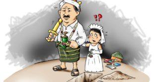 زواج القاصرات في اليمن