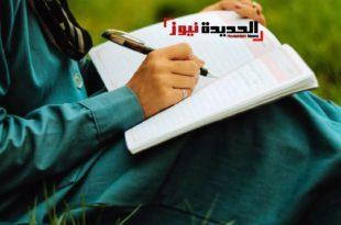 الكاتبة نعمة الخطابي